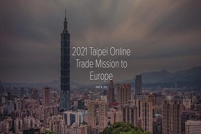 2021年臺北市線上經貿拓銷團-歐洲