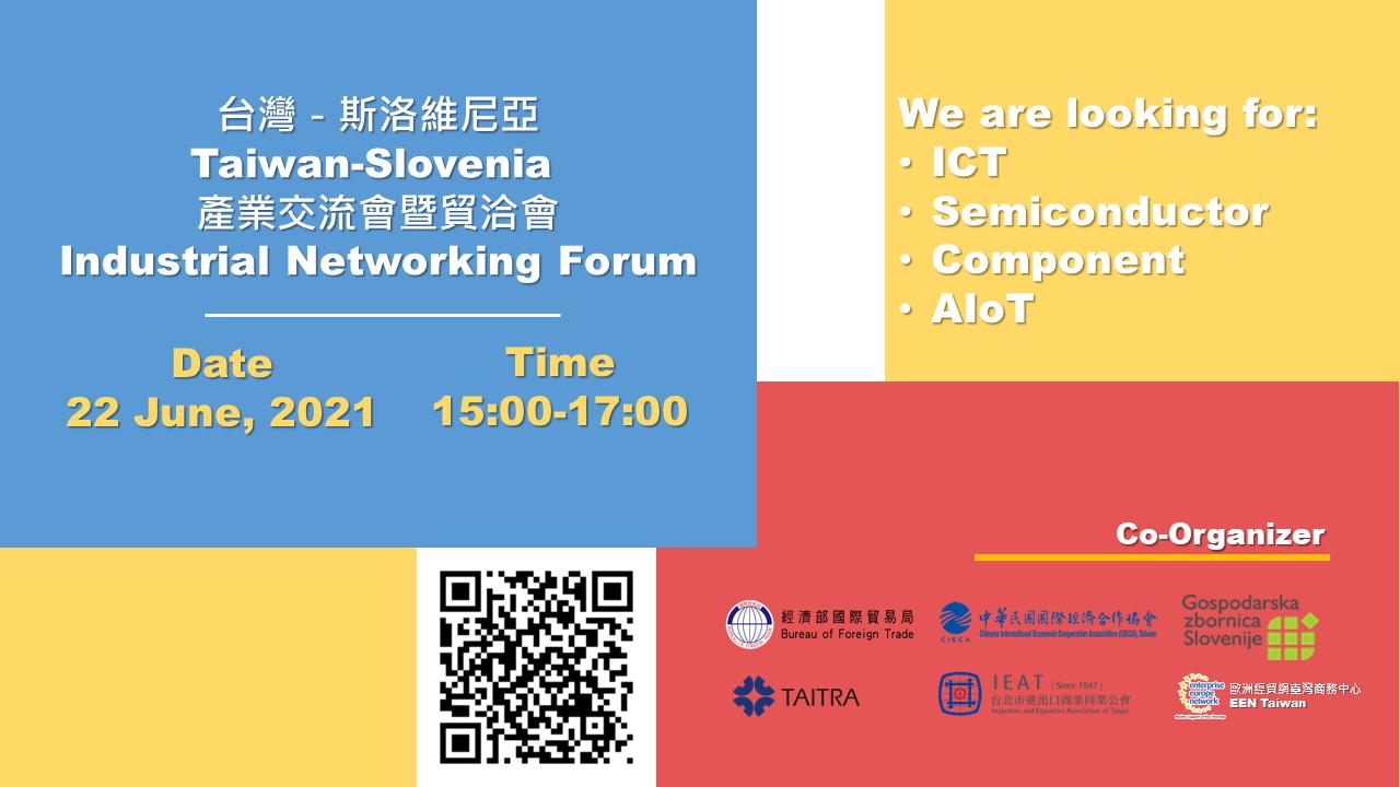 2021 台斯(洛維尼亞)產業交流會暨貿洽會
