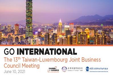 第十三屆台灣盧森堡經濟合作會議