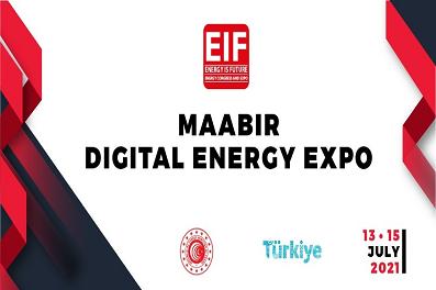 2021 土耳其國際能源展EEN線上媒合會