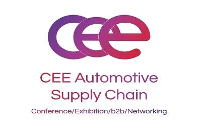 2021 汽車供應鏈展 EEN展中媒合會