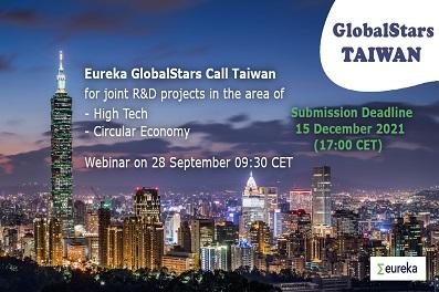 歐洲跨國創新研發計畫【Eureka Globalstars】
